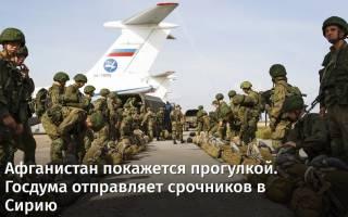 Солдаты срочники в сирии