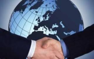 Курсы арбитражных управляющих краснодар
