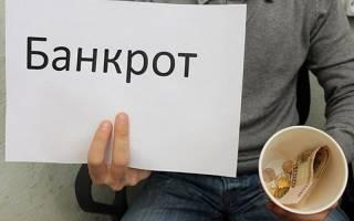 Реестр дел о банкротстве
