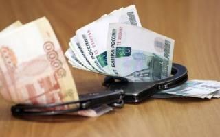 Арест банковского счета физического лица