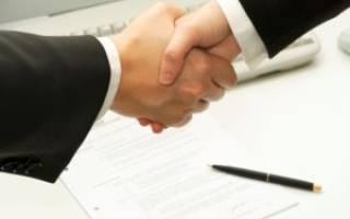 Мировое соглашение по заливу квартиры образец