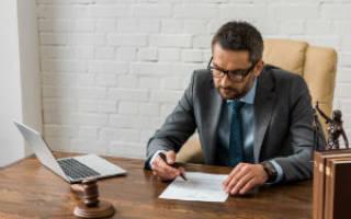 Процедура банкротства юридического лица пошаговая инструкция