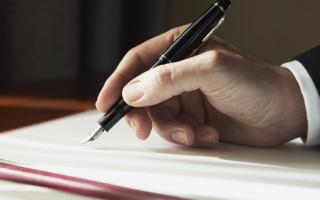 Претензия как писать