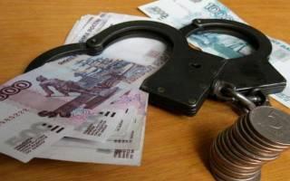 Что забирают судебные приставы при неуплате кредита