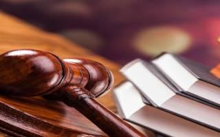 Порядок обращения в арбитражный суд