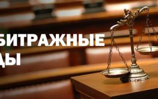 Прием документов арбитражный суд города москвы