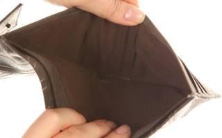 Что будет если банку не платить кредит