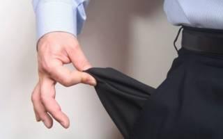 Права заемщика перед банком