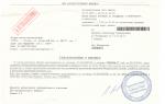 Пришло письмо от коллекторов о визите