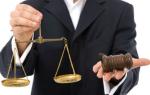 Арбитражный коммерческий суд
