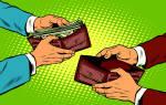 Образец заявления о признании банкротом юридического лица