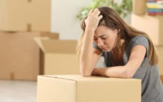 Помощь государства в ипотеке