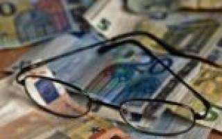 Увольнение при банкротстве организации выплаты