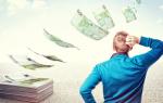 Как можно не платить кредит законно