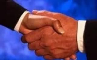 Мировое соглашение на стадии исполнительного производства гпк