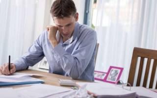 Почему банк перестал звонить должнику