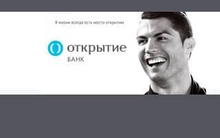 Фк открытие банк проблемы