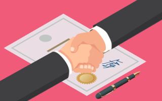 Мировое соглашение фз о банкротстве