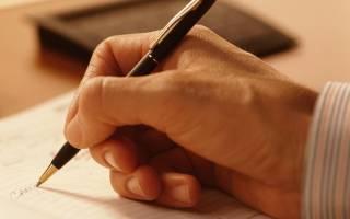 Образец заявления на реструктуризацию ипотеки