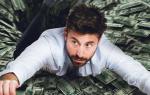 Закон о банкротстве физического лица перед банком