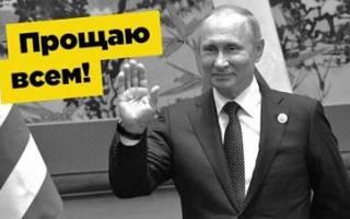 Много ли должников по кредитам в россии