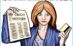 Единая база должников по кредитам