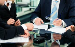 Уступка права требования по кредитному договору