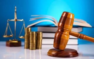 Проведение процедур банкротства