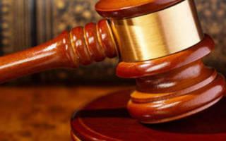 Срок отмены судебного приказа мирового судьи