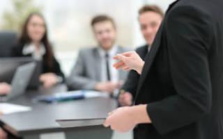 Риски при реорганизации в форме присоединения