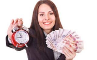 Уменьшение выплат по ипотеке