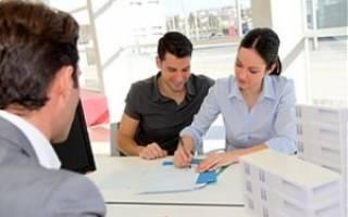 Созаемщик по кредиту ответственность
