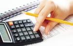 Возвращение налога с покупки квартиры
