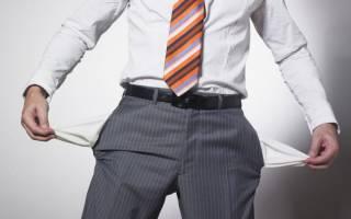 Судебные процедуры связанные с банкротством