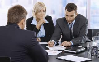 Процедуры банкротства юридических лиц