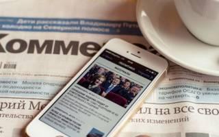 Публикация в газете коммерсант о несостоятельности