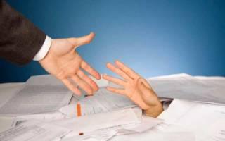 Новые законы о кредитных должниках