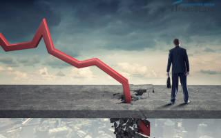 Признаки фиктивного и преднамеренного банкротства