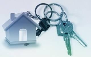 Постановление правительства по ипотеке с господдержкой