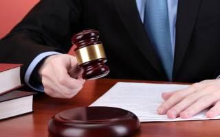 Кто может стать арбитражным управляющим