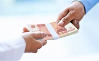 Что может быть если не платишь кредит