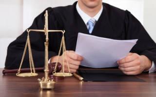 Мировое соглашение сторон в арбитражном процессе