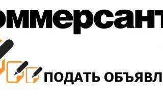 Сведения о банкротстве газета коммерсант