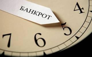 Признаки банкротства кризисного предприятия определены