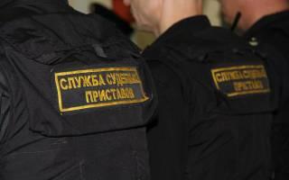 Проверка арестованного имущества судебными приставами