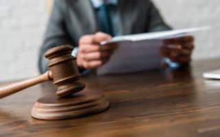 Что означает наложение ареста у судебных приставов