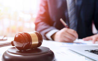 Порядок назначения арбитражного управляющего