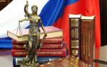 Загруженность судей
