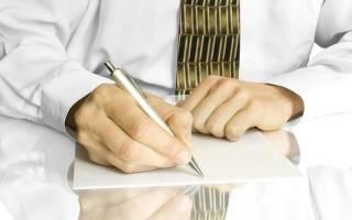 Решение суда о признании физического лица банкротом
