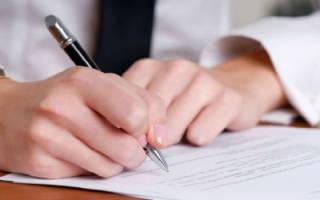 Образец заявления о включении в реестр кредиторов